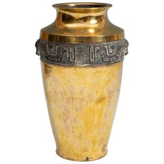 Late 19th Century Japanese Meiji Period Chiselled Gilt Bronze Edged Urn