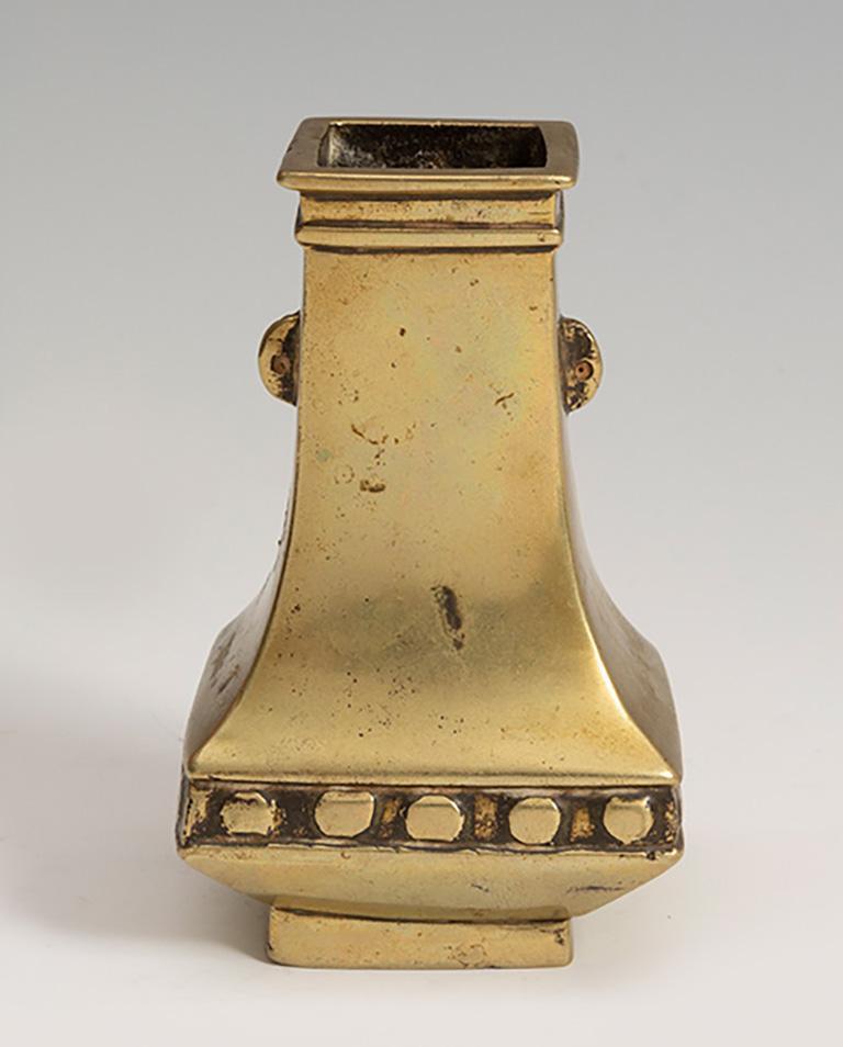 Late 19th century Japanese Meiji period chiselled gilt bronze vase.