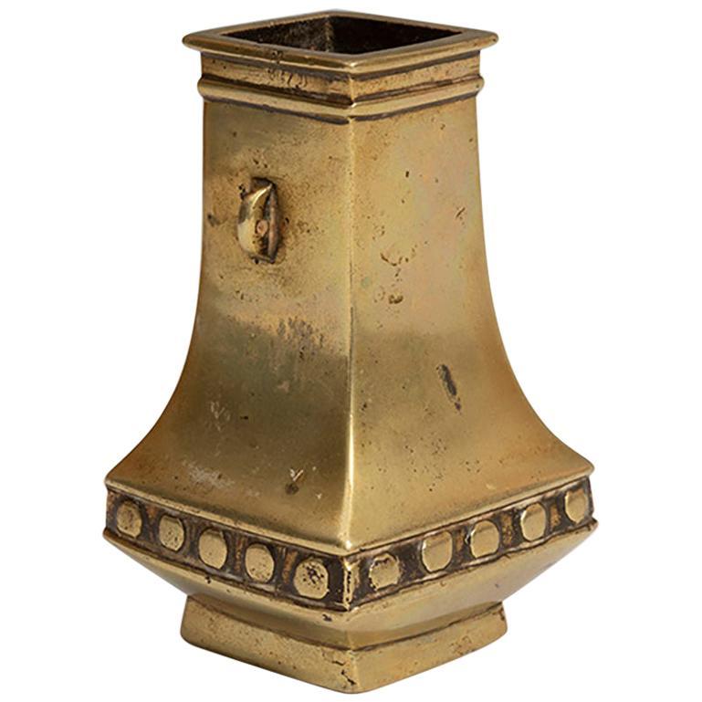 Late 19th Century Japanese Meiji Period Chiselled Gilt Bronze Vase