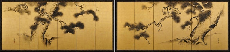 Suzuki Shonen (1848-1918)