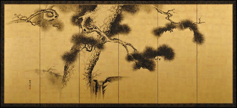 Late 19th Century Japanese Pine Screens, Ink on Gold, by Suzuki Shonen For Sale 3