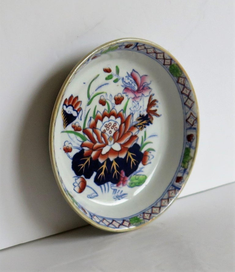 English Late 19th Century Mason's Ironstone Small Dish or Pin Tray Water Lily Pattern For Sale