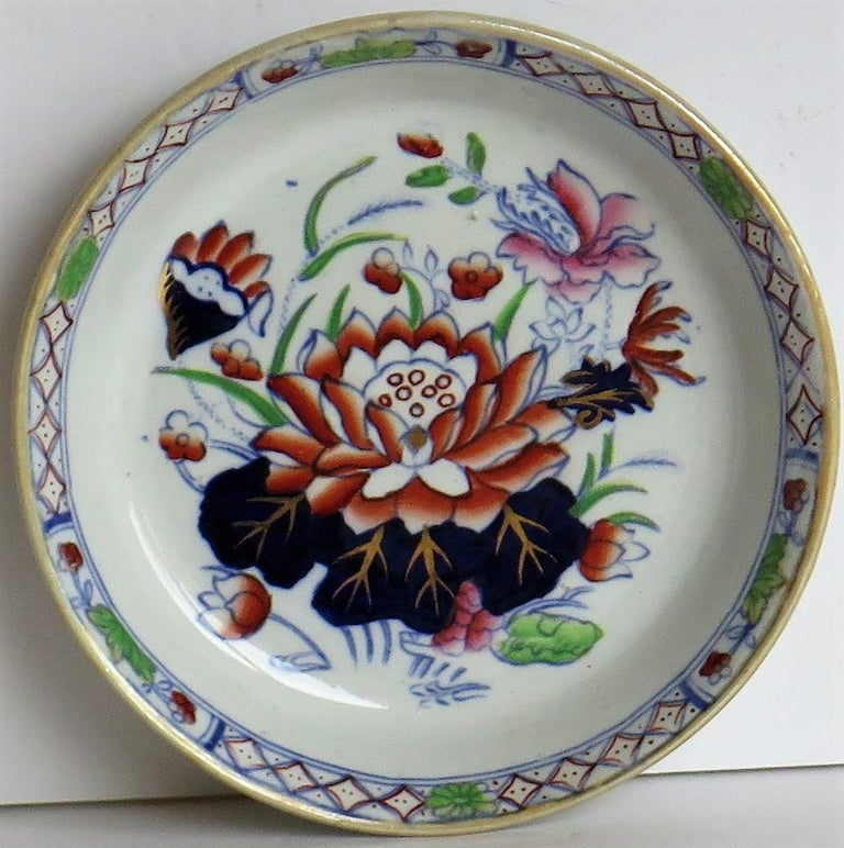 Late 19th Century Mason's Ironstone Small Dish or Pin Tray Water Lily Pattern In Good Condition For Sale In Lincoln, Lincolnshire