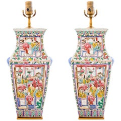 Late 19th Century Pair of Famille Rose Lamps