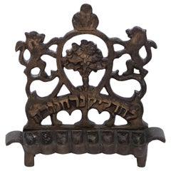 Late 19th Century Polish Brass Hanukkah Lamp