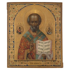 Late 19th Century Polychrome Russian Icon of Saint Sergius