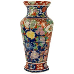Late 19th Century Porcelain Chinese Imari Famille Rose Vase