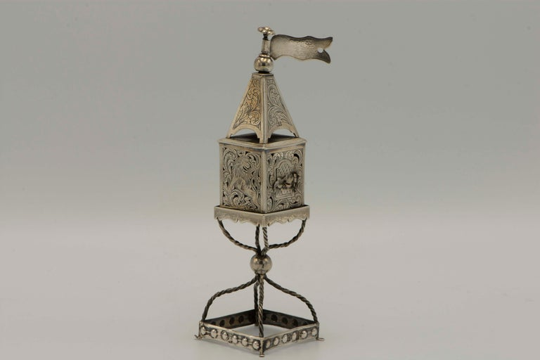 Engraved Late 19th Century Russian Empire Silver Spice Tower For Sale