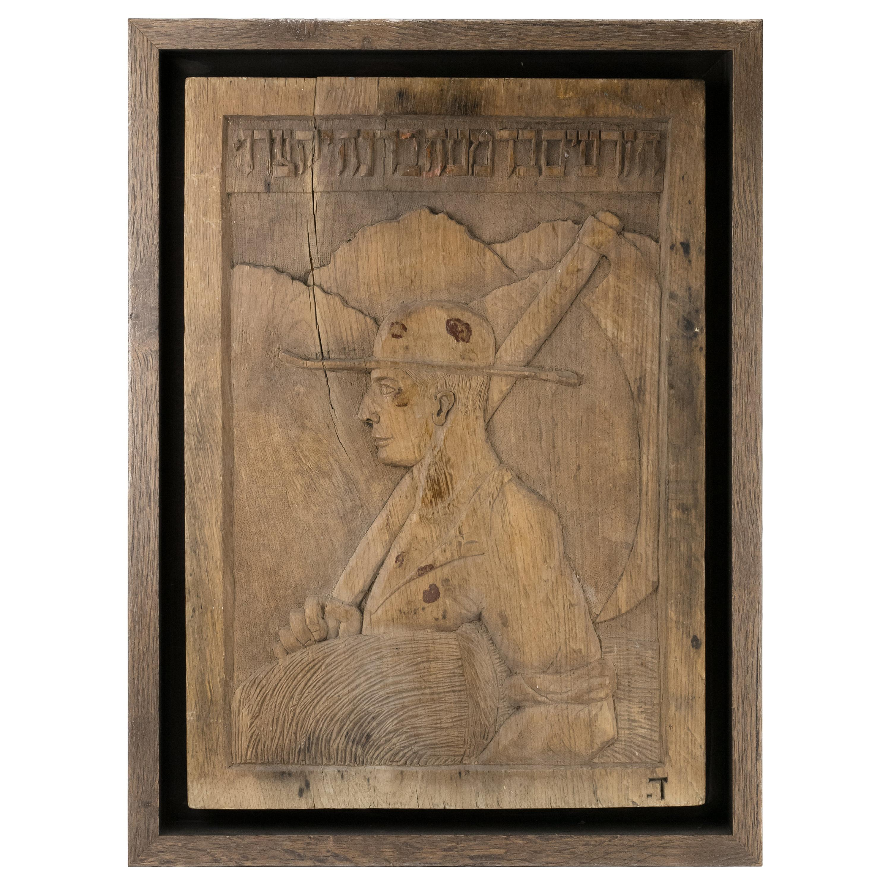 Late 19th Century Russian Wood Carving of a Jewish Pioneer