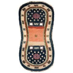 Late 19th Century Tibetan Oval Saddle Carpet