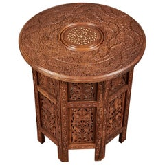 Late 20th Century Indian Carved Side Table