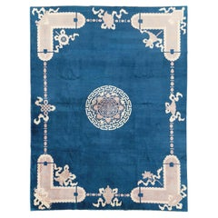 Late 20th Century Handmade Chinese Peking Room Size Carpet in Blue and Mauve
