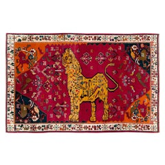 Late 20th Century Handmade Persian Gabbeh Tribal Pictorial Lion Accent Rug