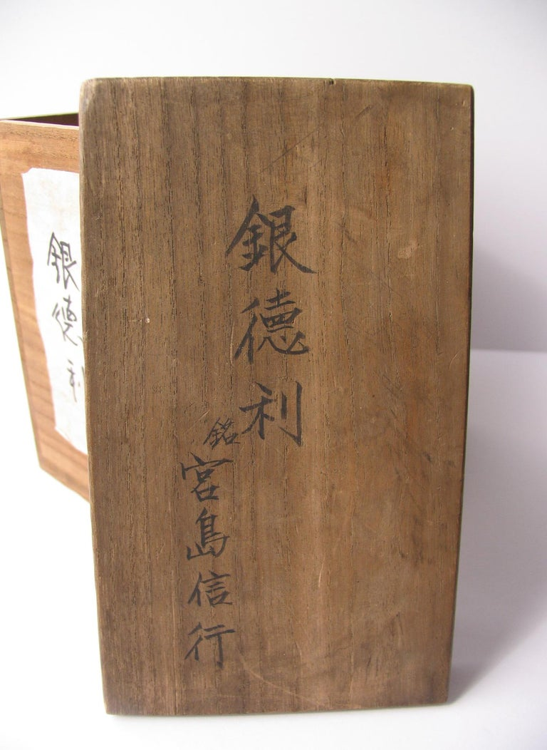 Late Edo- Early Meiji Period Silver Sake Bottle Pair by Nobuyuki Miyajima For Sale 2