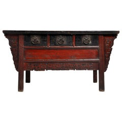 Late Qing Dynasty Altar Coffer with 3 Drawers and Original Patina