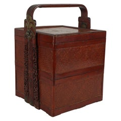 Late Qing Dynasty Chinese Carved Bamboo and Woven Rush Lockable Wedding Basket.