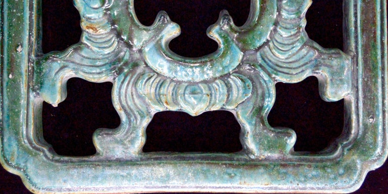 Glazed Latticework from the Forbidden City in Beijing, China, Ming Dynasty 1368-1644 AD For Sale