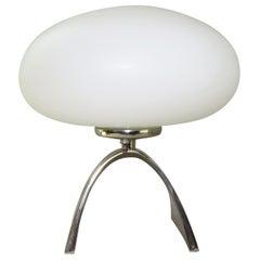 Laurel Mushroom Lamp Arch Base