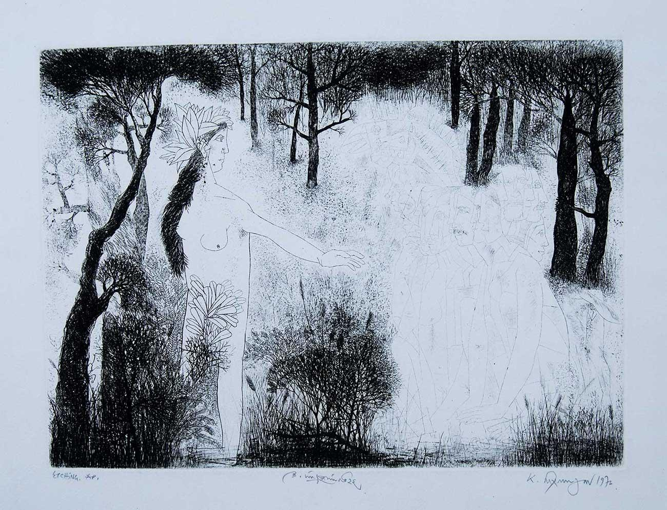 """Forest, Etching on Paper, Black, White by Modern Indian Artist """"In Stock"""""""