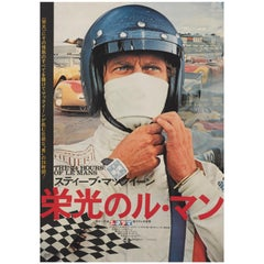 """Le Mans"" Japanese Film Poster"
