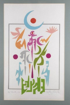 The King's Nightingale - Original Screen Print on Paper by Leo Guida - 1995