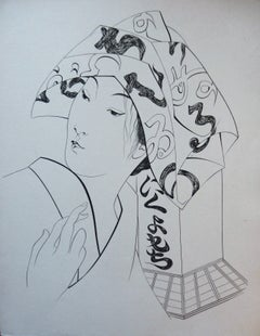 Japanese Woman with Traditional Hat - Original etching
