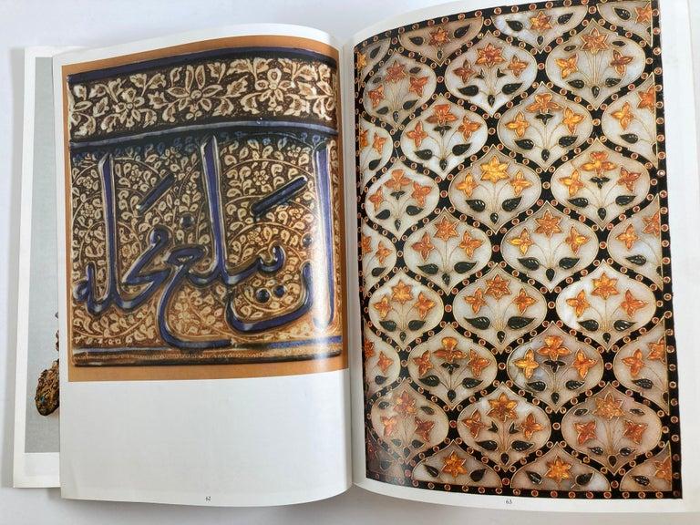 Les Trésors de l'Islam Book by Peter Schienerl Treasures of Islam For Sale 5