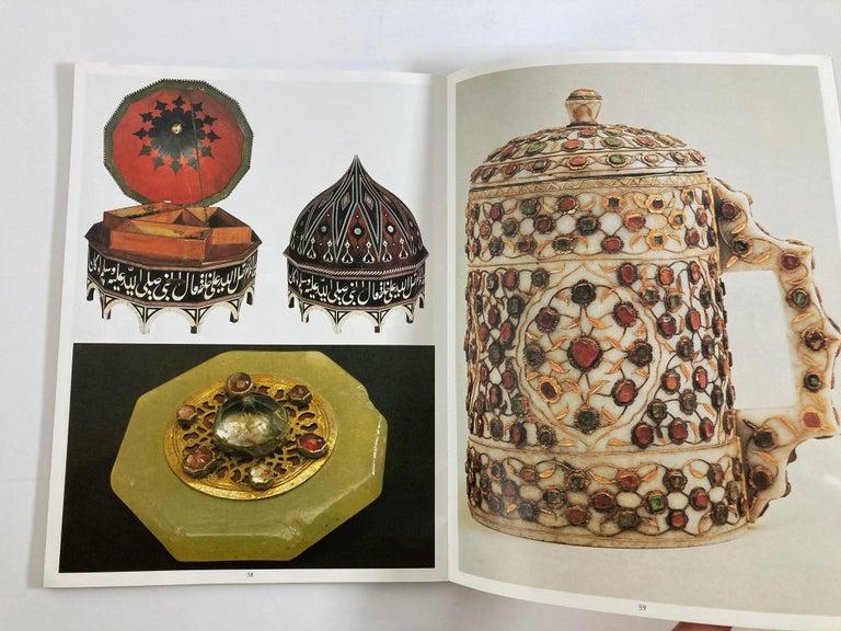 Les Trésors de l'Islam Book by Peter Schienerl Treasures of Islam For Sale 6