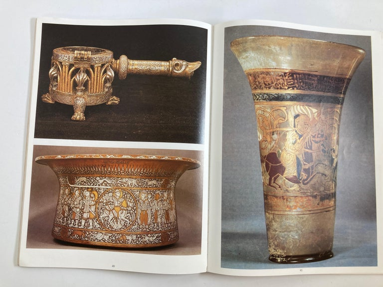 Les Trésors de l'Islam Book by Peter Schienerl Treasures of Islam For Sale 9