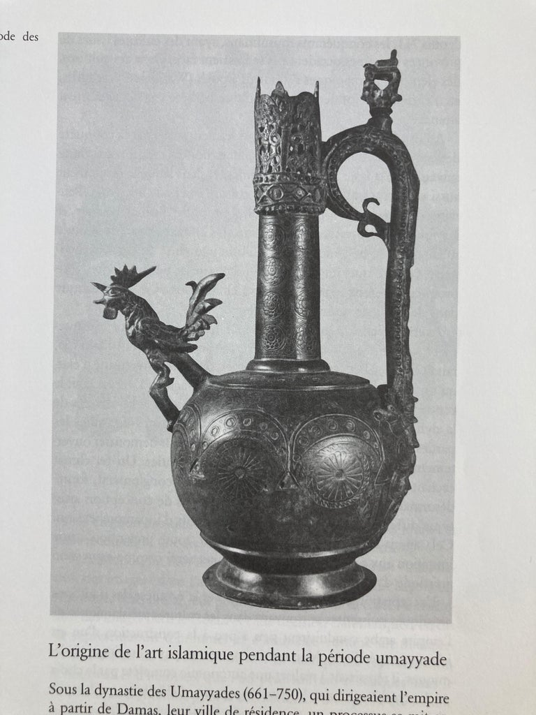 Les Trésors de l'Islam Book by Peter Schienerl Treasures of Islam For Sale 2