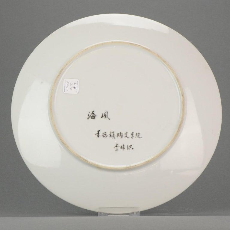 20th Century Li Linhong
