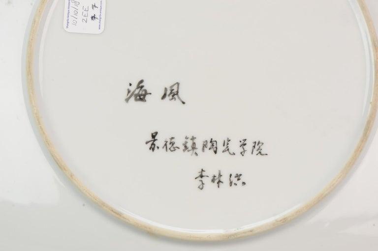 Li Linhong
