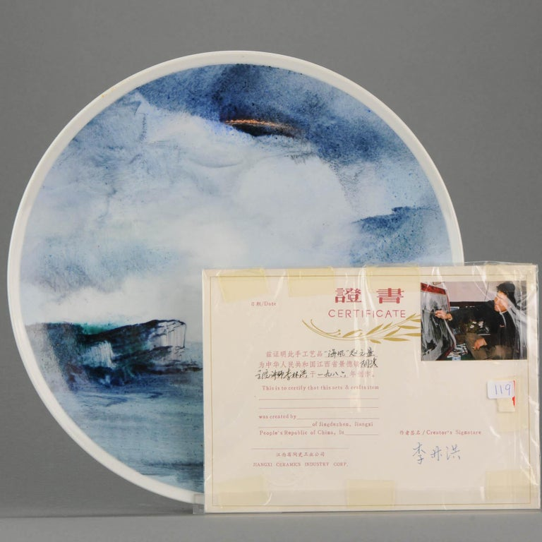 A very lovely large plate by Li Linhong (born 1942). This polychrome porcelain dish, depicting wind above the sea. Li Linhong (1942) was director of the section elementary education and research of the department Visual Arts of the Jingdezhen