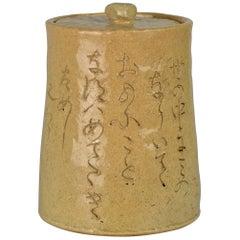 Lidded Jar with Incised Poem by Otagaki Rengetsu