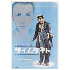 Limelight 1953 Japanese B2 Film Poster