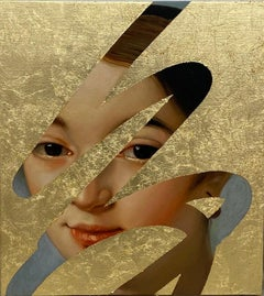Fake Abstract ( Gold on Ingres II)