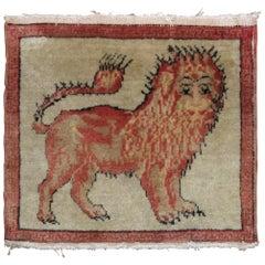 Lion Khotan Antique Rug Mat