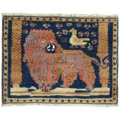 Lion King Turkish Pictorial Rug