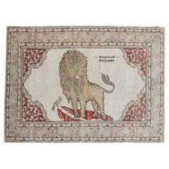 Lion Motif Vintage Turkish White Ground Dowry Rug, 20th Century
