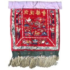 Little Antique Chinese Embroidery