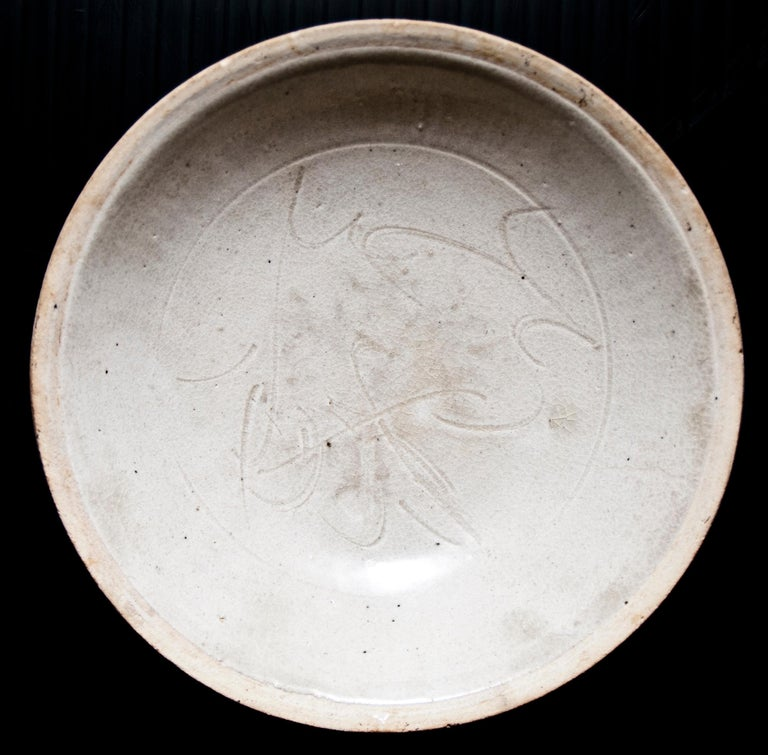 Little Circular Chinese Porcelain Bowl Sung Period, 12th-14th Century In Good Condition For Sale In Roma, IT