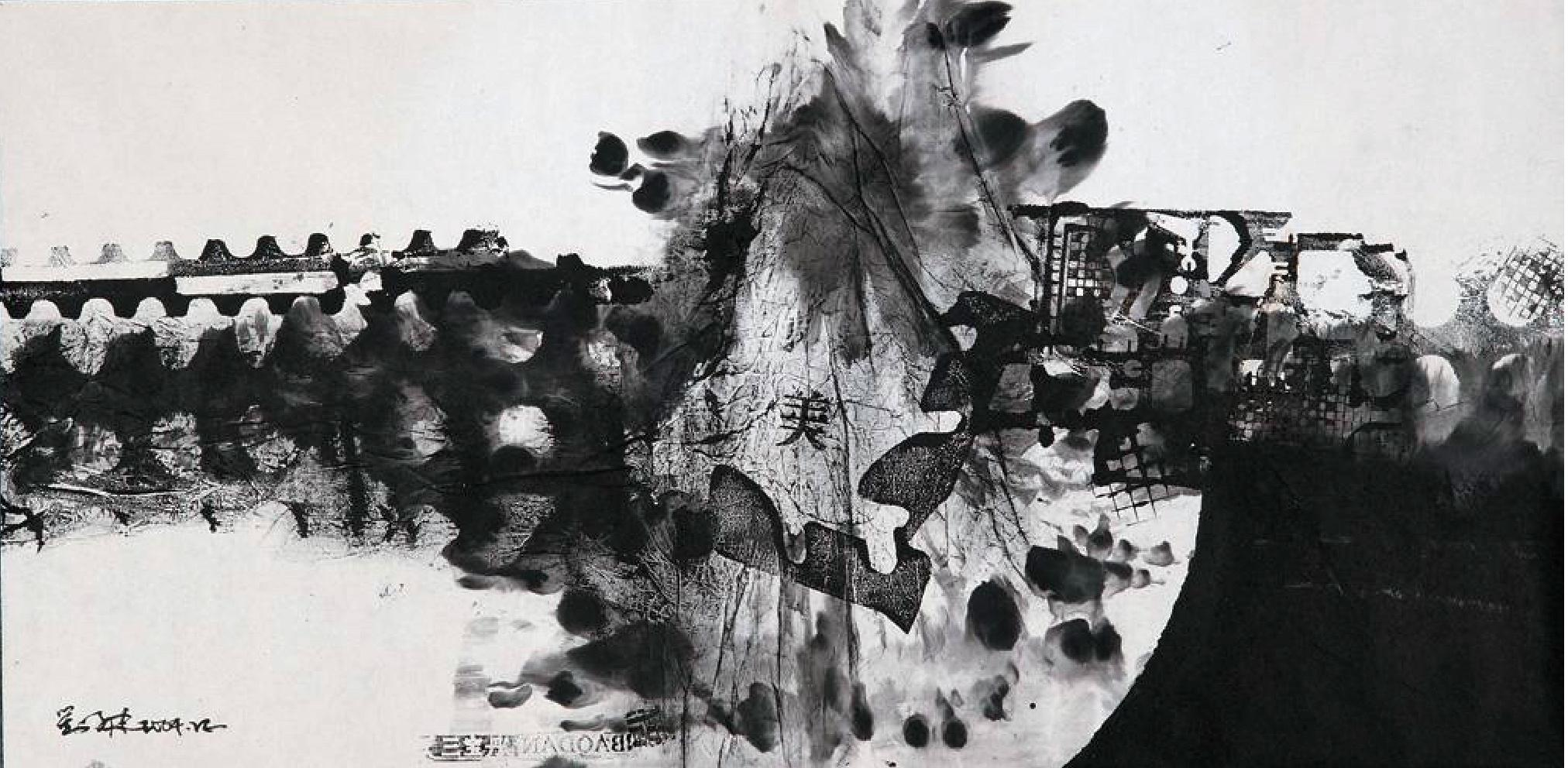 Star, Contemporary Asian Abstract Painting Black White Ink Art Chinese Paper