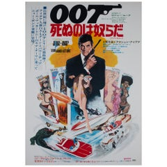 Live and Let Die 1973 Japanese B2 Film James Bond Poster, McGinnis