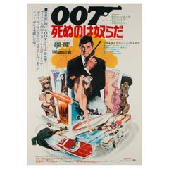 Live and Let Die Japanese Film Movie Poster, 1973, Bond