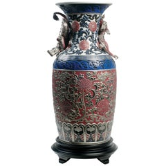 Oriental Vase Sculpture. Red. Limited Edition.