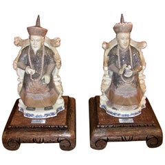 Lladro Retired Figurines of Chinese Nobleman and Noblewoman