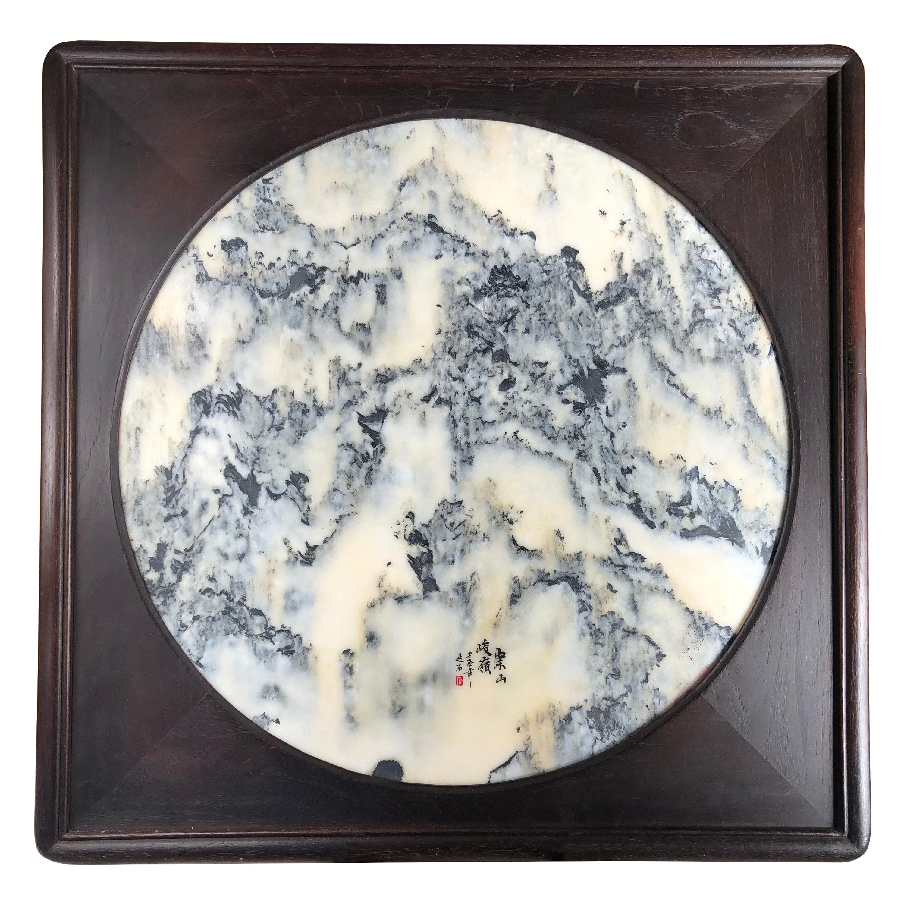 """Lofty Peaks Extraordinary Chinese Natural Stone """"Painting"""""""
