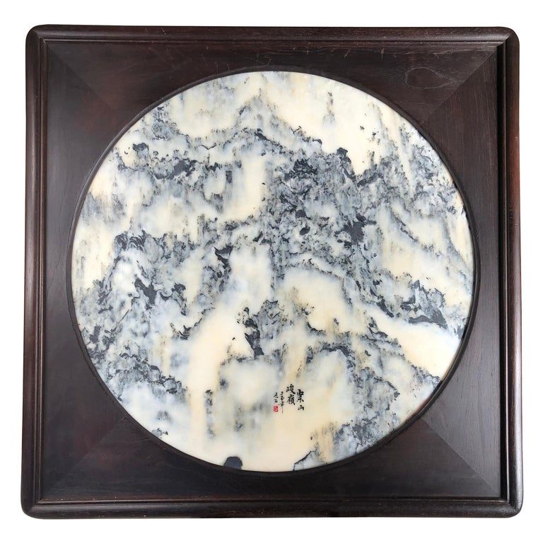 """Lofty Peaks Extraordinary Chinese Natural Stone """"Painting"""", One-of-a-Kind For Sale"""