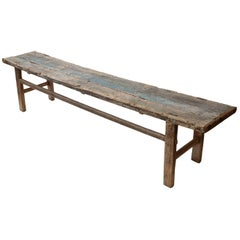 Long Chinese Elm Bench