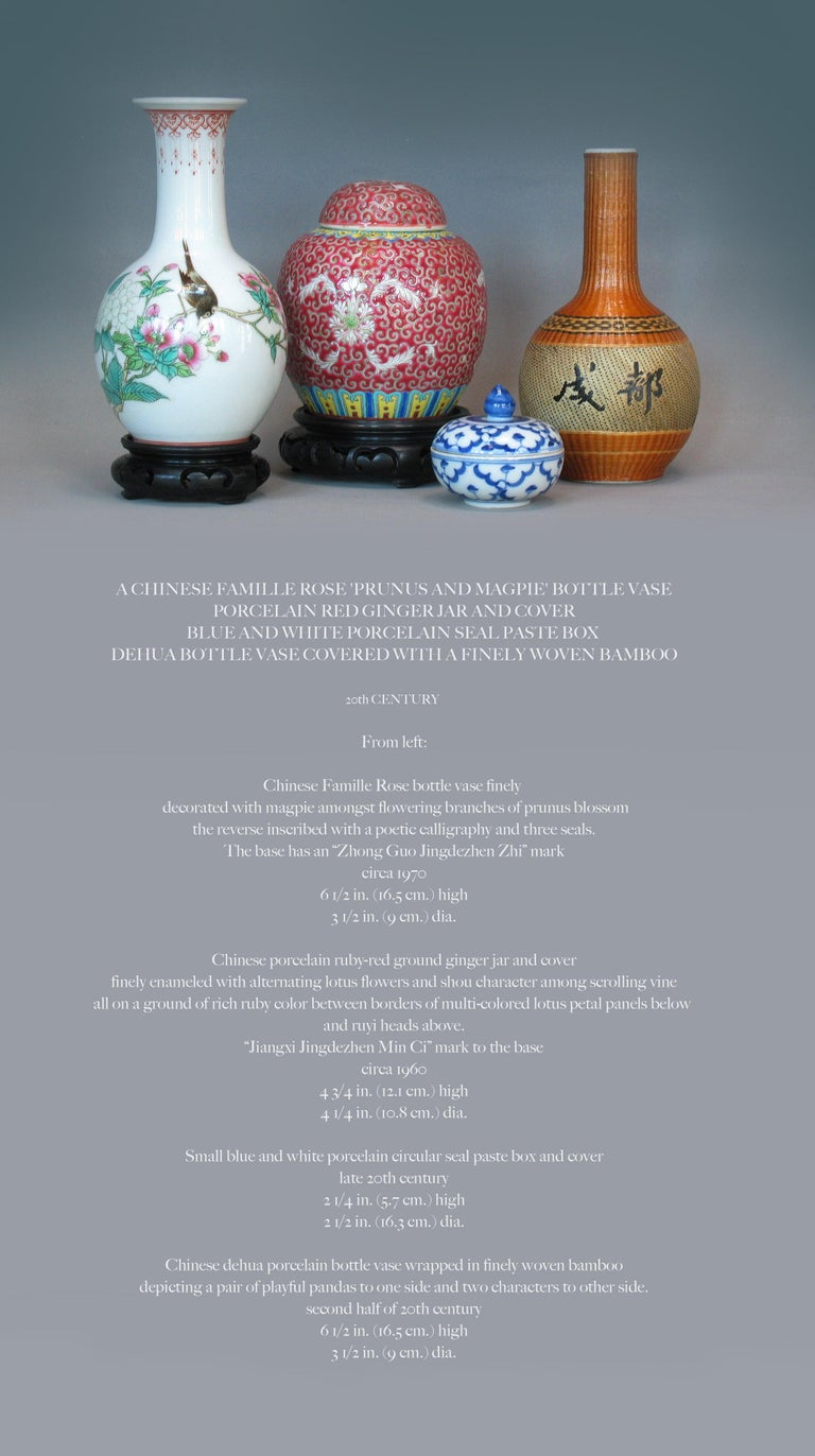 A Chinese Famille rose 'Prunus and Magpie' bottle vase